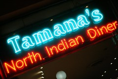 Tamana's