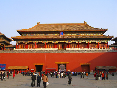 Duanmen - Forbidden City