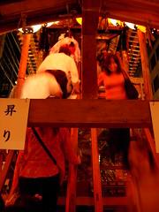 Climbing the Kikusui Boko / Hoko