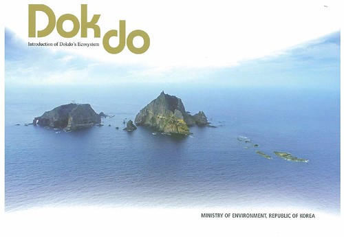 Dok-do / Takeshima booklet