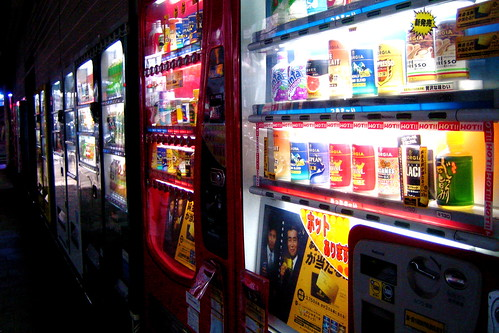 vending machines to infinity