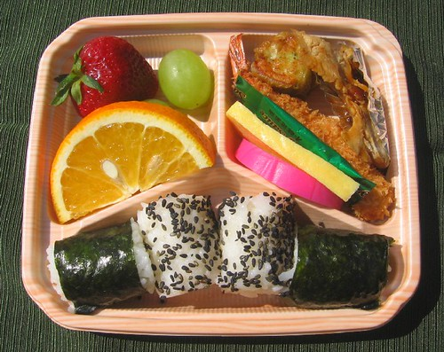 Child's bento from Mira Supermarket お弁当