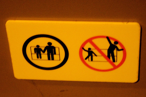 NO DANCING IN THE SEATS