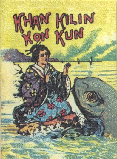 Saturnino Calleja, Khan Kilin Kon Kun, book cover, 1920s