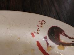4/1昼ご飯お皿に 「おいしい」と