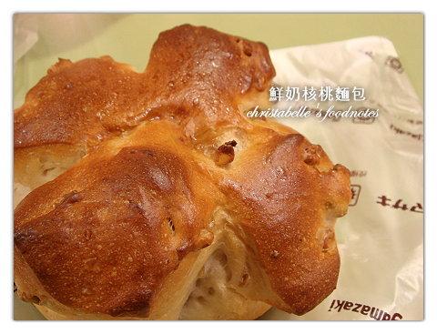 鮮奶核桃麵包
