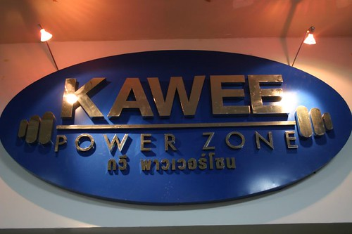 Kawee Power Zone - my fitness centre in Chiang Mai