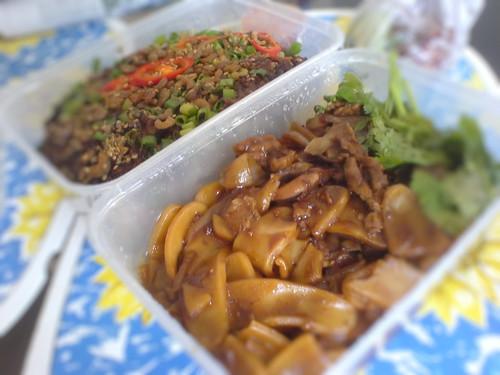 Goon Wah Restaurant, Kuchai Lama