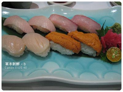 海膽、干貝、紅青(魚甘)握壽司