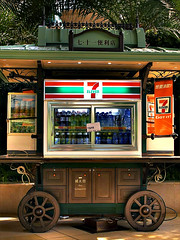Lunch Break???  7-eleven shop on wheels (hk_traveller) Tags: china trip travel vacation 20d shop canon hongkong photo interestingness interesting asia flickr canon20d traveller explore turbo 711  7eleven douban top500 i500 turbophoto