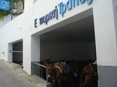 emboriki bank (dimakis) Tags: donkeys bank lindos rhodos
