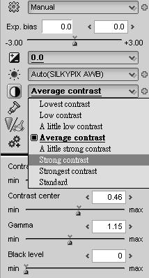 [分享]小弟利用silkypix做人像修圖流程