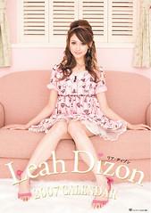 Dizon Cute