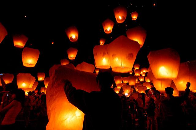 2007.03.04 Taipei 平溪天燈 (by MaxChu)