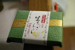 伊藤久右衛門の抹茶生チョコ
