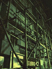 Bamboo scaffolding at night