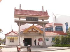 An-hui Figure museum 安徽名人館