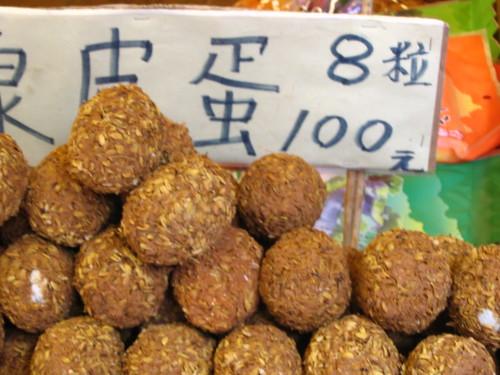 Taiwanese snacks?