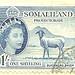 Somaliland Protectorate - One shilling