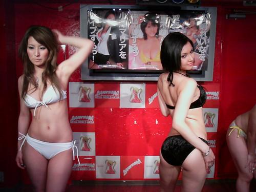 小澤マリアの画像45478