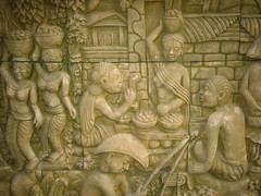 Carving outside of Tropica Bungalows