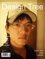 poster about design tree