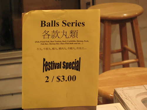 Balls Series