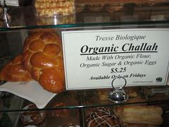 Organic Challah