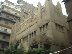 Adly street Synagogue