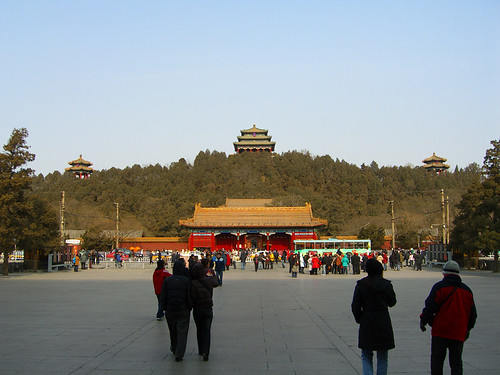 Outside North Gate