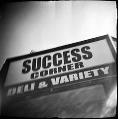 Success Corner