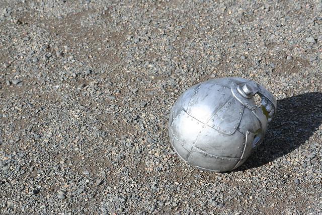 Fallen Skull