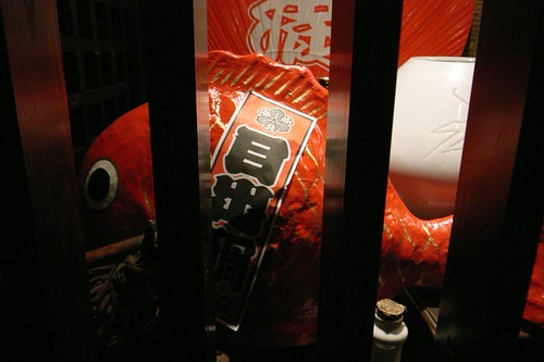 entrance of Mizutaki restaurant