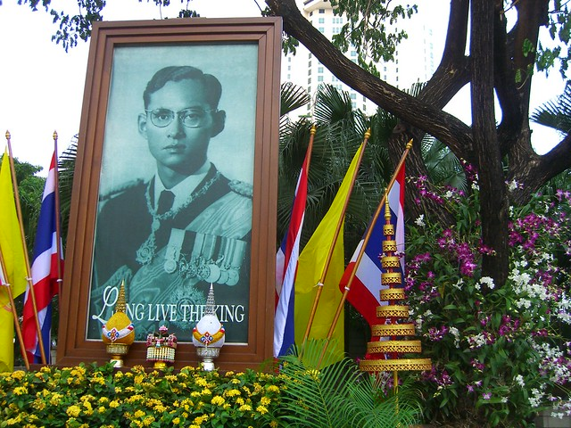 King of Thailand Birthday Holiday