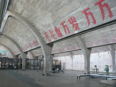 798 Art Zone : Beijing : 13 Feb 2007 (chinnian) Tags: china beijing 798