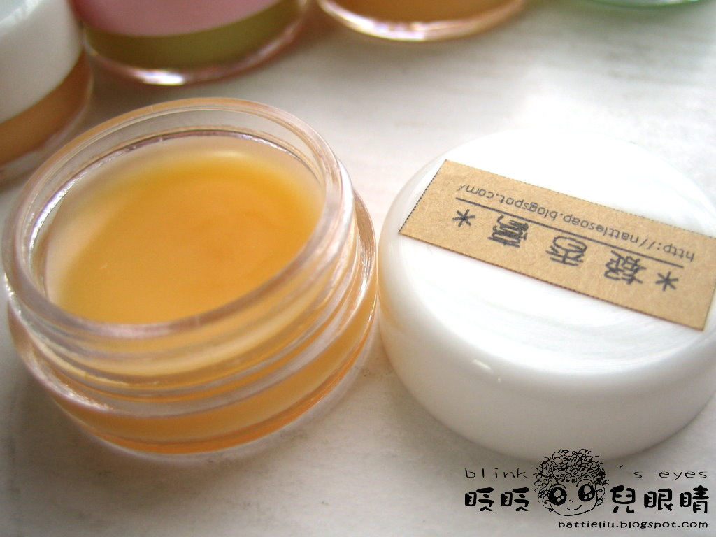 凝香膏(橘)