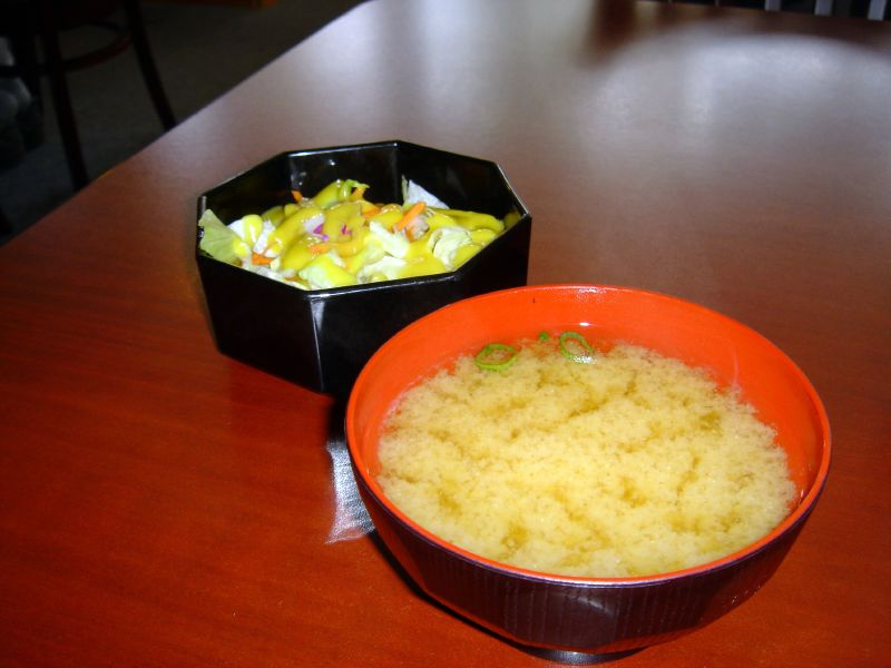 Miso Soup and Green Salad
