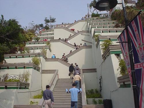 打狗英國領事館前的之字型階梯
