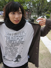 Engrish t-shirt (jasonkrw) Tags: girl japan japanese maki tshirt hiroshima engrish peacepark 広島 tshirtheaven