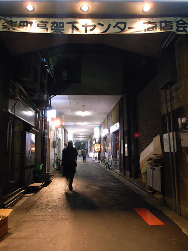 高架下センター商店街