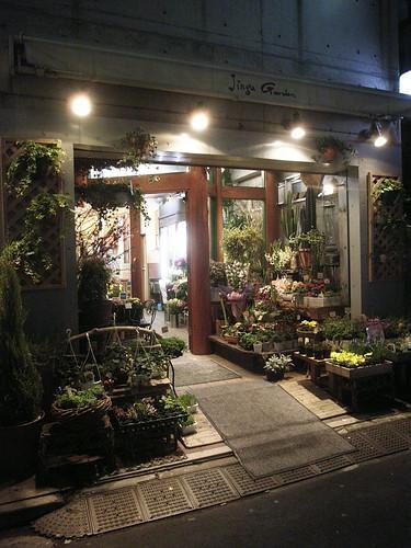 jingu garden
