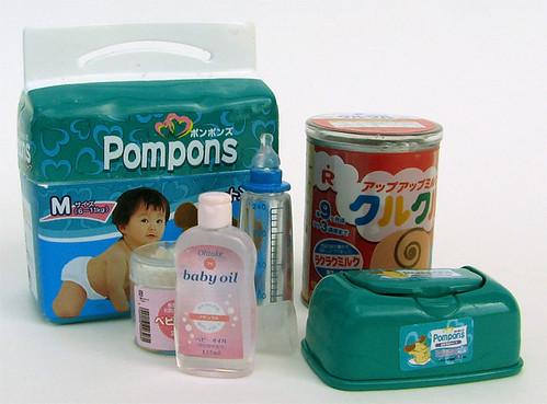 Produtos do Japão para bebês