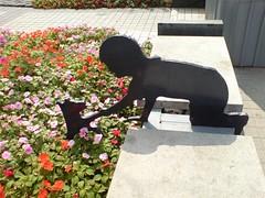 中環大會堂外花園