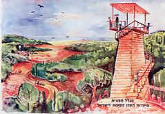 037 (alex2go) Tags: china old israel oldschool retro communism posters zion ussr shamir      alex2go