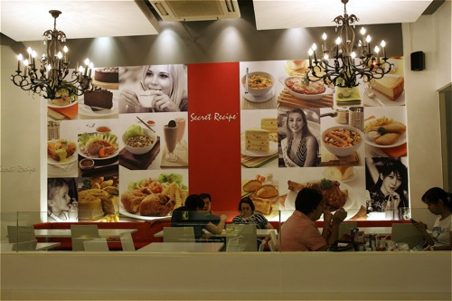 Secret Recipe @ Fort Boni - 25