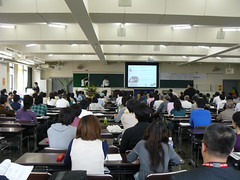 People's Forum on ADB in Kyoto