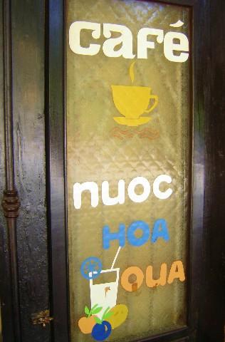tree cafe door