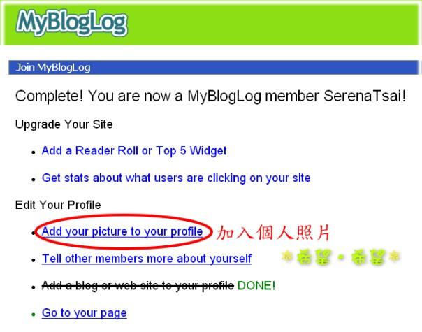 MyBlogLog - Step 3