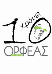 10  mikro (kafodeioorfeas) Tags: 10 years orfeas