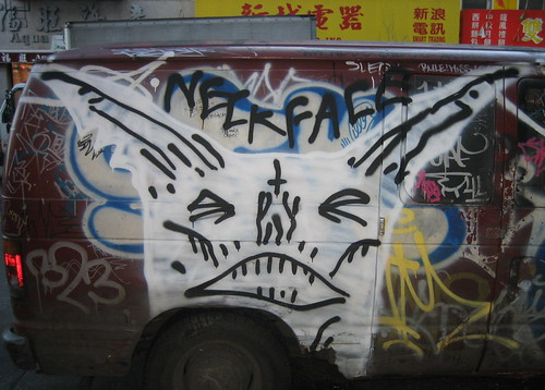neckface van(s)